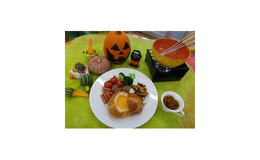 食×美×健康教室