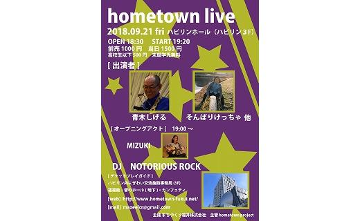 hometown  live