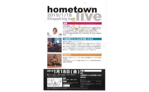 hometown  live