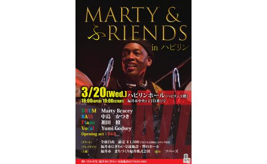 MARTY & ふRIENDS in ハピリン