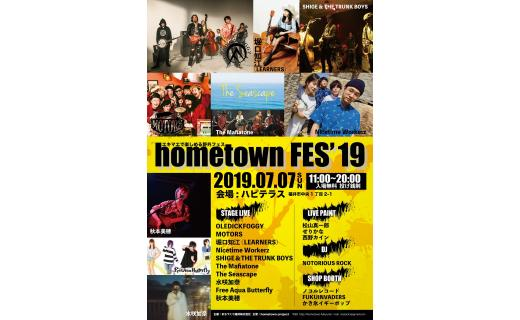 hometown  FES  '19