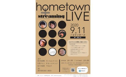 hometownLIVE