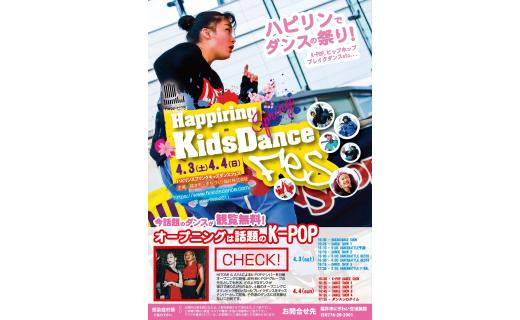 Happiring  Spring    Kids  Dance  Fes