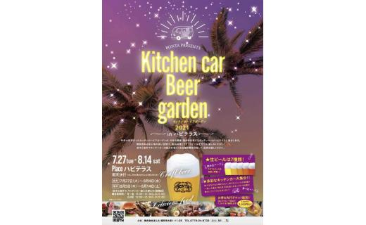 Kitchen car Beer garden